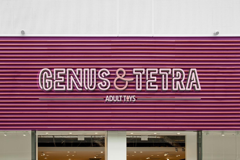 diseño-rotulo-tienda-genus-tetra